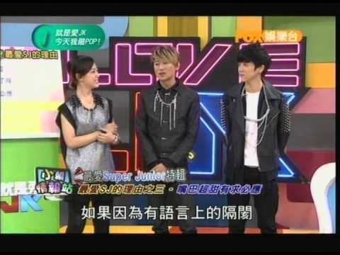 130329 就是愛JK-最愛Super Junior特輯 (二)