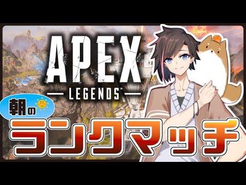 [Apex Legends] 少しランクのサムネイル