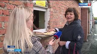 Съёмочная группа «Вестей» вновь отправилась в путешествие по неизвестному Омску