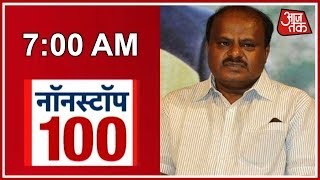 Nonstop 100 | Kumaraswamy Cabinet To Be Decided Today In Congress-JDS Meeting