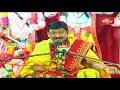 ఈమె అతిలోక సుందరి..!   Sri Bachampalli Santhosh Kumar Sastry   Srimadramayanam   Bhakthi TV