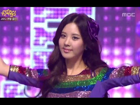 Girls' Generation TTS - Twinkle, 소녀시대 태티서 - 트윙클, Music Core 20121229
