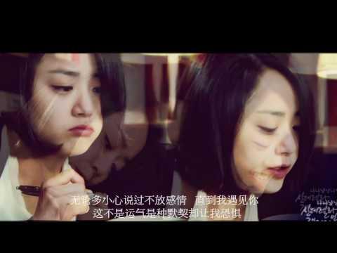 恩祖+梁靜茹 你會不會.wmv