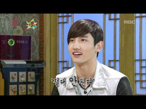 The Guru Show, TVXQ, #06, 동방신기, 20110302