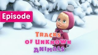 Masha and The Bear - Tracks of unknown Animals (Episode 4)