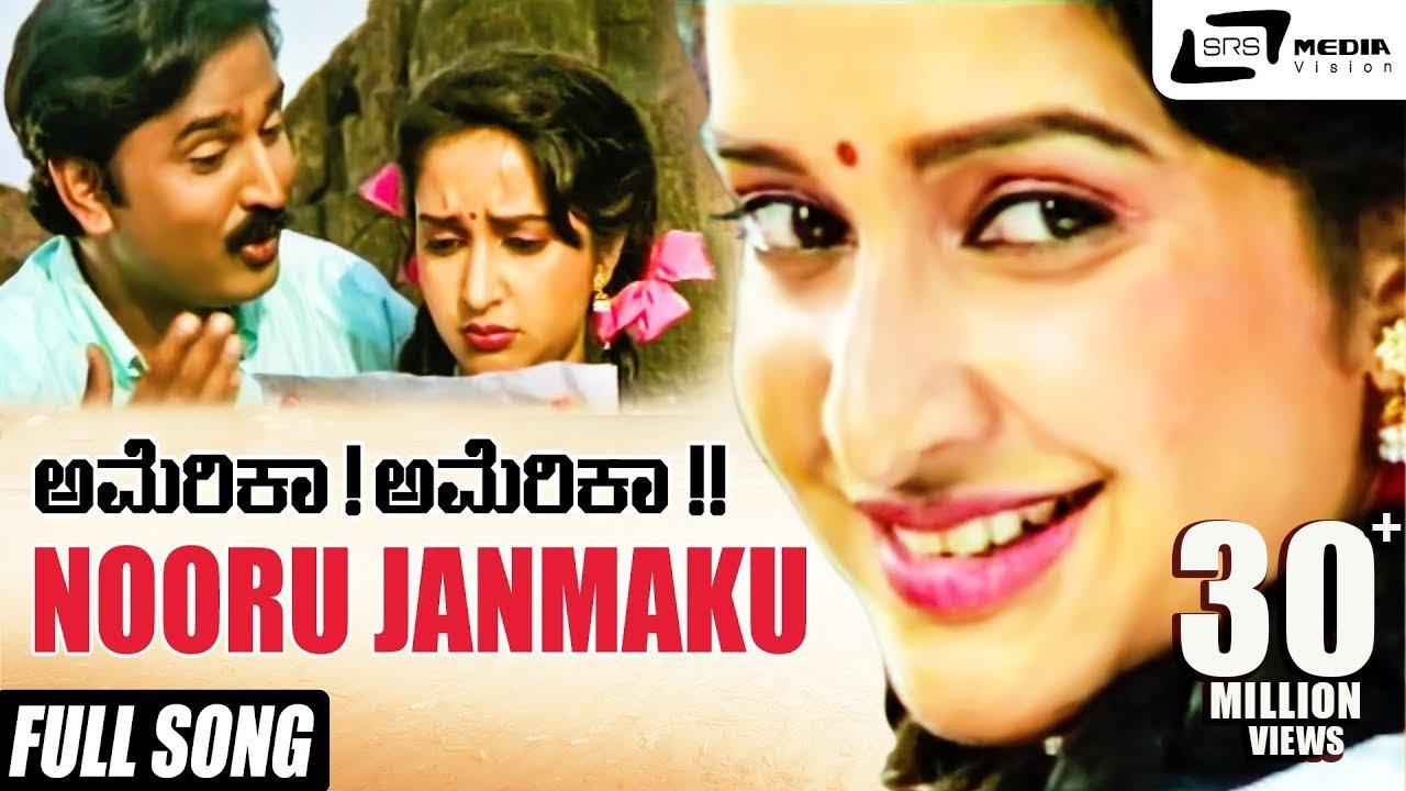 Kannada video songs download hd