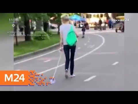 Девушка выгуливала утюг на Никольской улице - Москва 24 photo