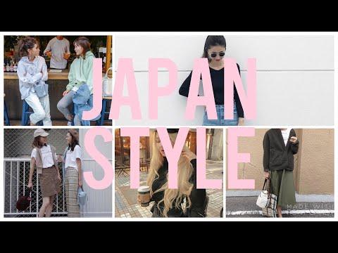 Что носит каждая Японка! Что модно в Японии 2019! + Розыгрыш