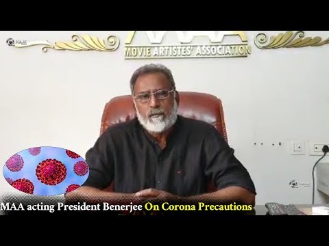 MAA acting President Benerjee About Corona Virus Awareness