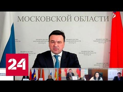 В Московской области привьют от COVID-19 около трех миллионов человек