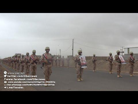 في موكب جنائزي مهيب.. المقاومة الوطنية تشيع الشهيد أسعد الخوداني بالمخا