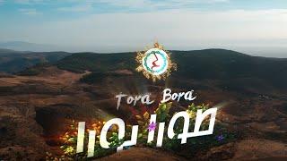 Ariband - Tora Bora