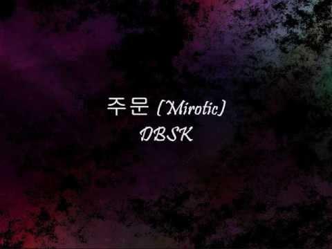 DBSK - 주문 (Mirotic) [Han & Eng]