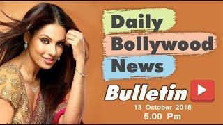Latest Hindi Entertainment News From Bollywood   Bipasha Basu   13 October 2018   5:00 PM