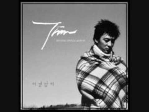 T.I.M. (Tim Hwang) - This Goodbye