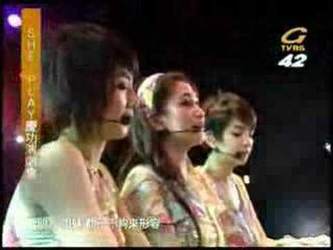 老婆 - S.H.E PLAY慶功演唱會