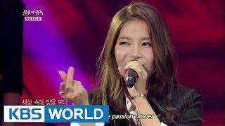 MAMAMOO - Passion Flower | 마마무 - 정열의 꽃 [Immortal Songs 2]