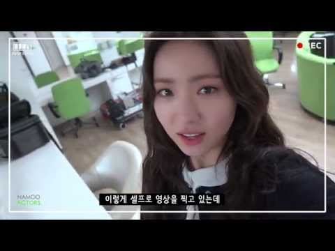 [신세경] 스탭 몰래 찍은 셀프카메라 (Shin Sae Kyeong)
