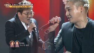 [풀영상] 윤민수 & 김성욱 '미워도 다시 한 번♪' 히든싱어4 [도플싱어 가요제 2회]
