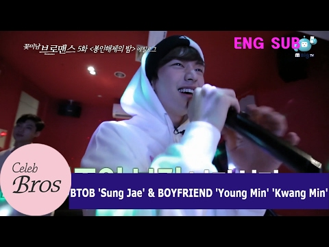 Yook Sung Jae&Youngmin, Kwangmin Celeb Bros EP5.