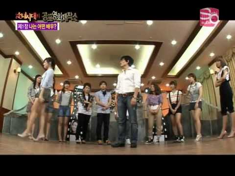 SNSD #5 Tiffany sing and Act
