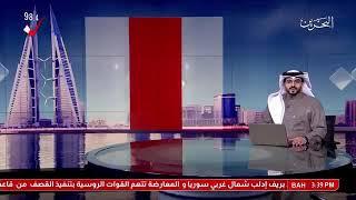وزارة الصحة   سمو ولي العهد يلتقي وزير الصحة بالمملكة العربية ...