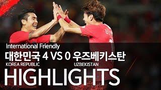 '골폭죽' 대한민국 VS 우즈베키스탄 : 친선경기 하이라이트 - 2018.11.20