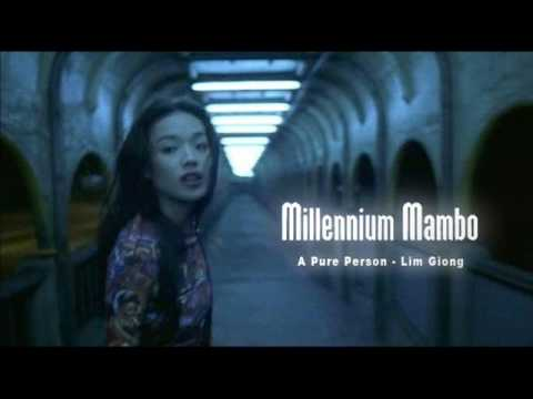 千禧曼波 Millennium Mambo (OST) 林強 Lim Giong - A Pure Person
