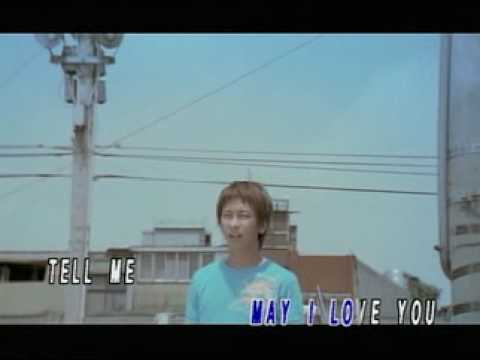 張智成 - May I Love You (KTV 版)