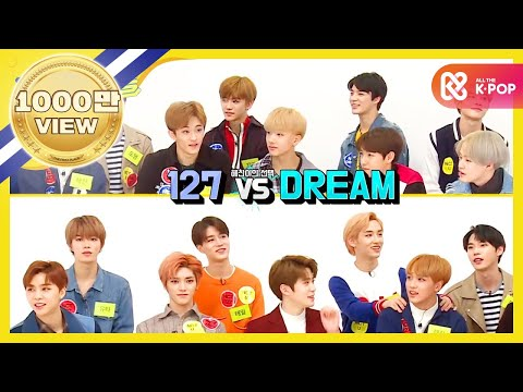 (Weekly Idol EP.347) NCT 2018 cover dance battle!