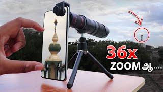 இது இருந்தால் 36x Zoom செய்யலாம் | Best Mobile Telescope Lense in 2019