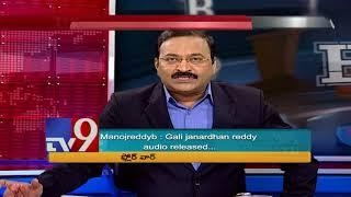 Will Yeddyurappa win trust vote? || Big News Big Debate || Rajinikanth TV9