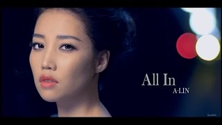A-Lin - All In MV YouTube 影片