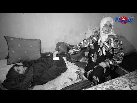 أم مقعدة وابنتها بسلا: حرمونا من أرضنا وحنا ماكنسعاوش