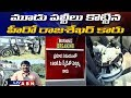 Hero Rajasekhar Wounded in Road Mishap | Exclusive Visuals | Telangana Latest News | ABN Telugu