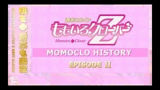ももいろクローバーZ『MOMOCLO HISTORY EPISODE Ⅱ』
