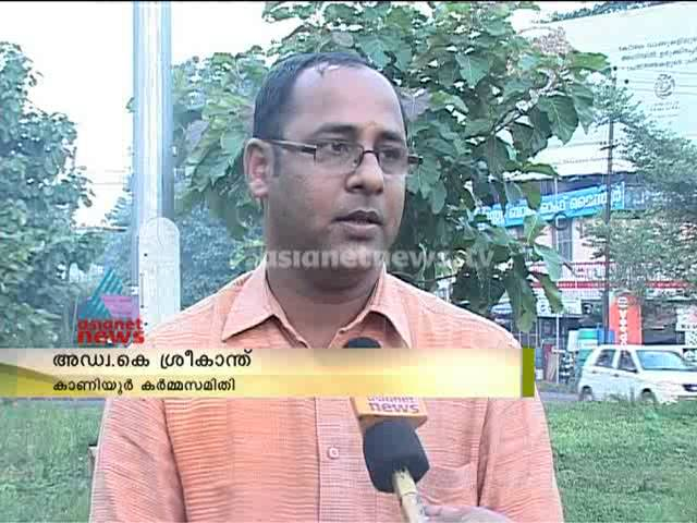 Kasaragod expects more hopes in Railway Minister Sadananda Gowda  Railway Budget 2014