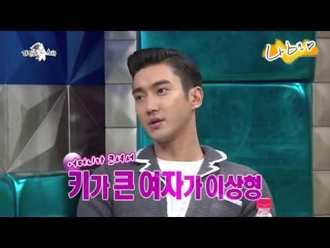 141008 시원 이상형 handsome siwon's ideal type