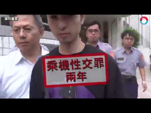 胡睿兒認撿屍性侵賠40萬無效 法官判囚2年要他警惕 | 蘋果娛樂 | 台灣蘋果日報