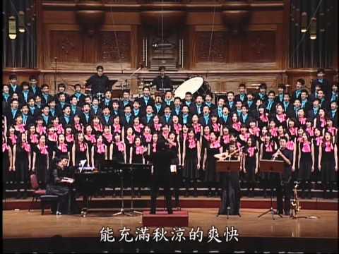 張雨生- 我期待(200人之張雨生經典)(櫻井弘二編曲)- NTU Chorus & KMU Singers