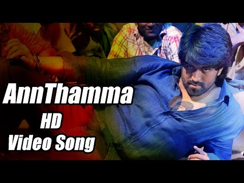 Mr & Mrs Ramachari - Annthamma  - Kannada Movie Full Song | Yash | Radhika Pandit | V Harikrishna