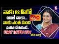 నాకు ఎంతమంది ప్రపోజ్ చేసారంటే|Bangaru Panjaram Serial Heroine Likitha Murthy about Her Love Proposes
