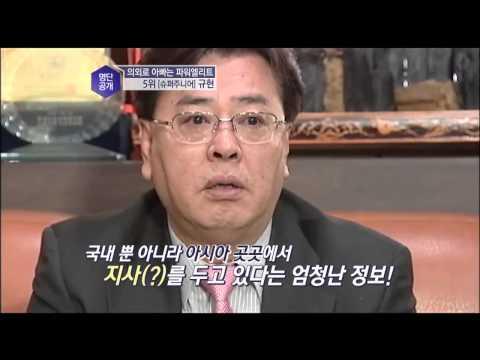 [eNEWS]슈퍼주니어 안에 재벌아들 3명? '의외로 아빠는 엘리트' 명단공개