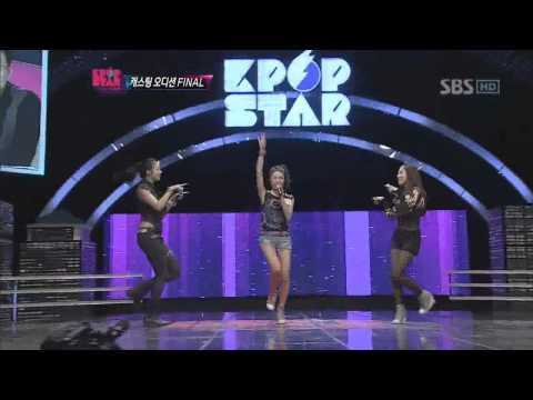 KPOPSTAR ep10. Bling bling-Moves like jagger