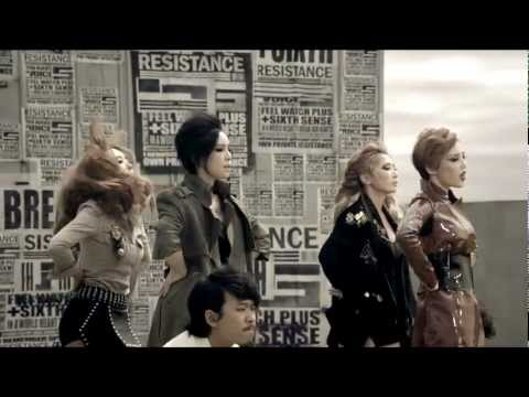Brown Eyed Girls (브라운아이드걸스) _ Sixth Sense _ MV