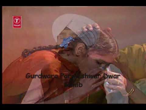 Maa Peyo De Upkaar Visarey - Bhai Davinder Singh Ji Sohdi (Ludhiane Wale)