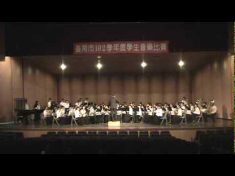 20131121大橋國中管樂團音樂比賽