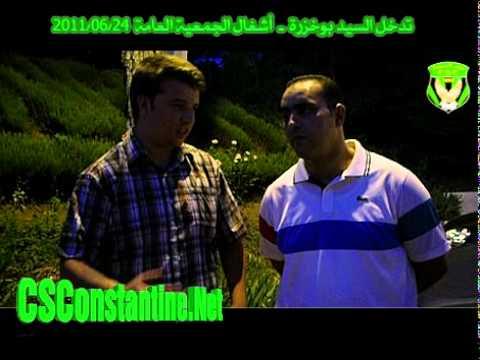 Déclaration de Boukhezra - AG du CSC :: 24/06/2011