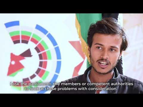 Séminaires pour les jeunes en Jordanie (en/ar)