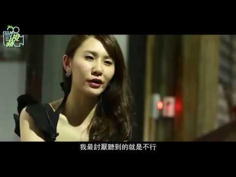 【微視蘋】扛30年老店包袱 阿才的店女老闆:就是為了錢   台灣蘋果日報